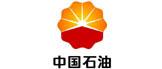 瓜尔润合作伙伴:中国石油