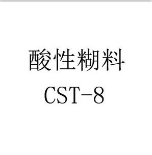 酸性糊料CST-8